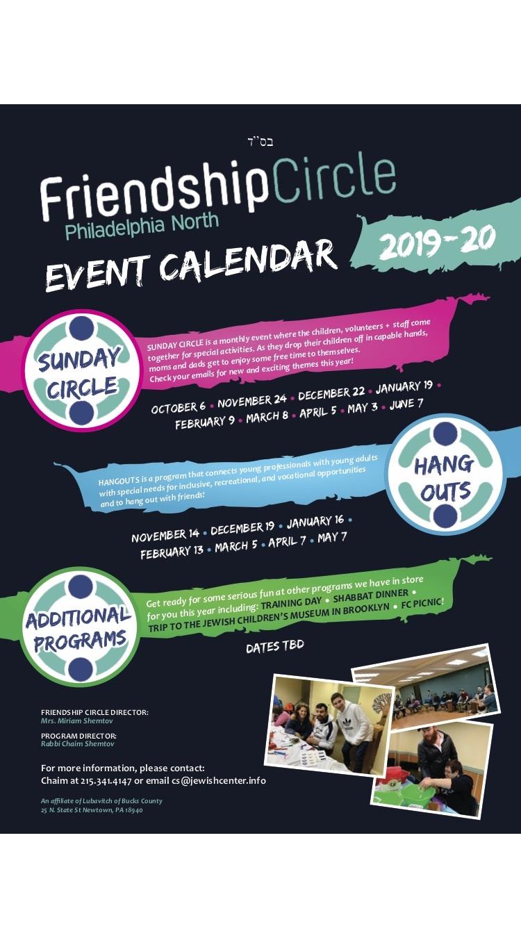Calendar Dates for 2019-2020!